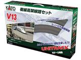 Kato 7078643 Variations Set V13