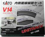 Kato 7078644 Variations Set V14